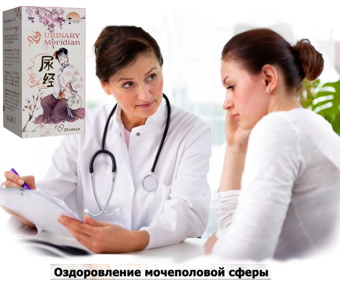 послеоперационный цистит у женщин лечение