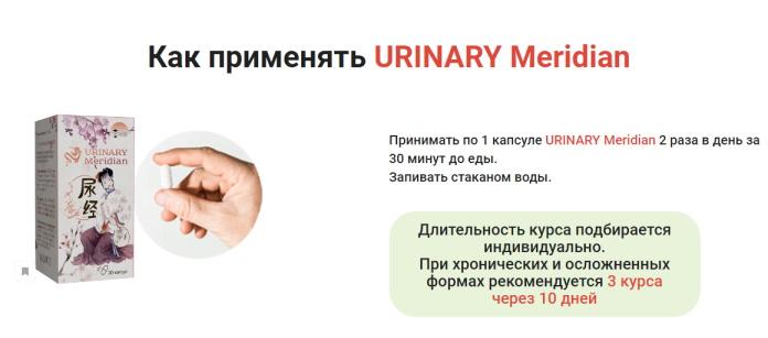 дифорол лекарство цена в аптеке челябинск